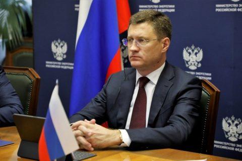 Алексендр Новак