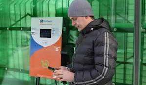 быстрая зарядная станция для электромобилей в Сахалинской области РусГидро