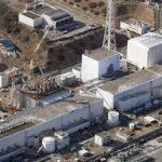 «Техснабэкспорт» поможет ликвидировать последствия аварии на АЭС «Фукусима 1»