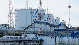 НПС «Родионовская» «Черномортранснефть»