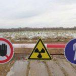 Еврокомиссия одобрила план упорядочения радиоактивных отходов ХРАО Майшягала