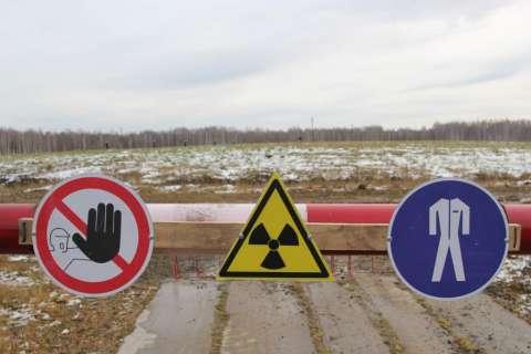Хранилище твердых радиоактивных отходов