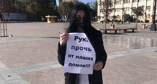 Махачкала снос домов Газпром