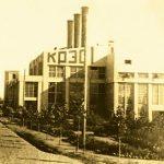Энергетике Кубани 130 лет: от истоков до плана ГОЭЛРО