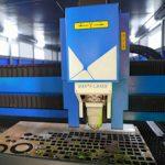 Атоммаш запустил промышленный лазер