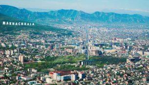 Махачкала Дагестан