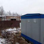Энергетики «Россети Центр» выдали 150 киловатт мощности производственной базе в г. Смоленске