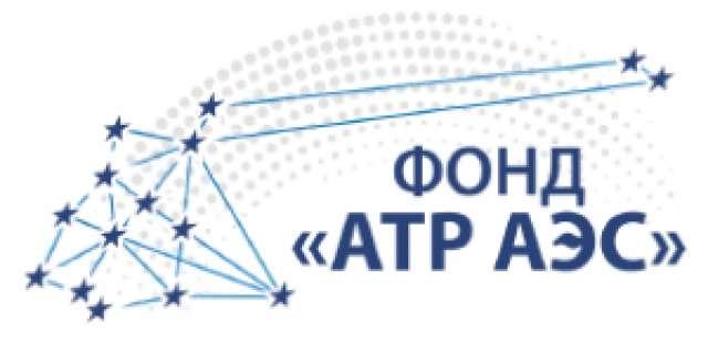 Фонд «АТР АЭС»