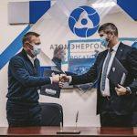 Курская область и «АтомЭнергоСбыт» утвердили дорожную карту дальнейшего сотрудничества