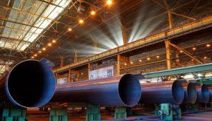 Ижорский трубный завод