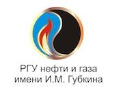 РГУ нефти и газа им. И.М. Губкина.
