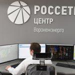Специалисты «Воронежэнерго» поздравили с Днем Победы ветеранов-энергетиков