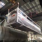 Оборудование «Уралкриомаша» обеспечит теплом жителей Сахалина
