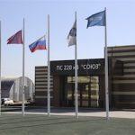 Подстанции 220 кВ «Союз» и «Сколково» переведены на дистанционное управление