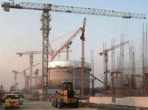 АЭС «Руппур»