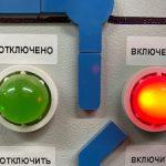 «Оренбургэнерго» подключило к электросети мачту связи в Акбулакском районе