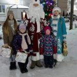 Костромаэнерго подарило новогоднее настроение детям работников
