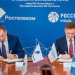 «Россети Кубань» и «Ростелеком» реализовали проект по устранению цифрового неравенства в регионе