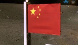 государственный флаг КНР на поверхности Луны