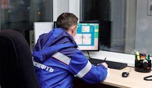 станция биологической очистки (СБО-2) на нефтебазе «Усть-Луга», ООО «Транснефть – Балтика»