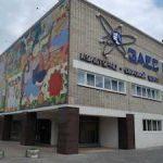 Петр Котин наградил специалистов ЗАЭС по случаю продолжения эксплуатации энергоблока №5