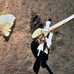 Модуль китайской станции собрал образцы грунта и стартовал с Луны