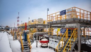 нефтеперекачивающая станция (НПС) «Южный Балык-3» «Транснефть – Сибирь»