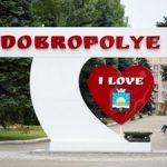 Доброполье первым из угольных регионов Украины идет путем экономической диверсификации в условиях «зеленого перехода»