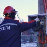 «Россети Северо-Запад» электрифицировали новую амбулаторию на севере Карелии