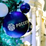 «Россети» подарили москвичам и гостям города 12-метровую новогоднюю ёлку