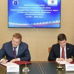«Севернефтегазпром» и правительство ЯНАО подписали соглашение о сотрудничестве до 2025 года
