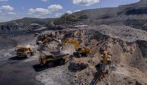 Эльгинский угольный комплекс