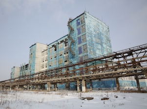 усолье-сибирское усольехимпром