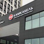Новые розничные магазины «Камкабель» открылись в трех российских городах
