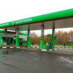 """""""Белнефтехим"""": автомобильное топливо будет дорожать на копейку в неделю"""