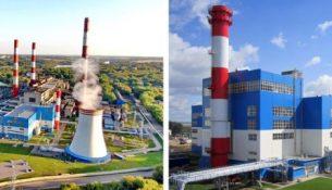 Новомосковская ГРЭС и парогазовый энергоблок ПГУ-190
