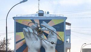 граффити на пятиэтажном доме в Екатеринбурге совместно с Белоярской АЭС