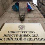 МИД России: Россия в Ливии действует транспарентно
