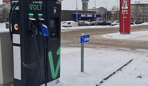 зарядная станция в Нарве Эстония