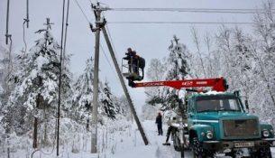 россети зима техприсоединение восстановление