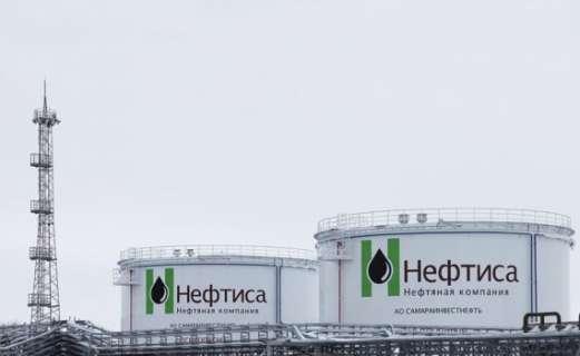 нефтиса нефтяная компания