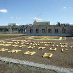 По «Щучьему» велению: бывший объект по уничтожению химоружия станет экотехнопарком