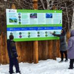При финансовой поддержке РусГидро оборудован визит-центр в национальном парке «Шушенский бор»