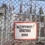 Выработка электроэнергии в Московской энергосистеме за январь – февраль превысила 15 млрд кВт∙ч