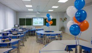 Атомкласс в удомельской школе №5 по проекту «Школа Росатома»