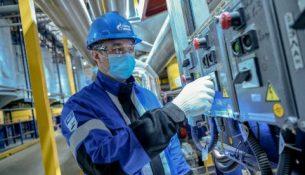 Газпромнефть-Битумные материалы