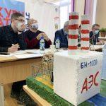 Курчатовские чтения на Белоярской АЭС впервые прошли в режиме онлайн