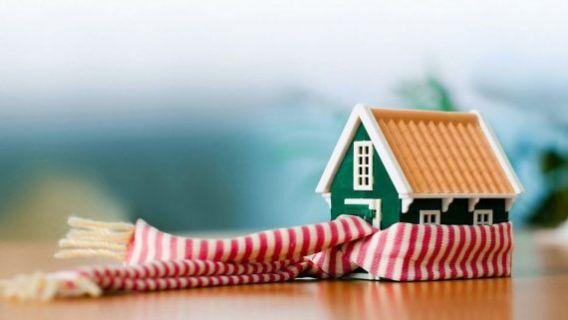 дом энергоэффективность тепло