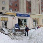Вероятной причиной взрыва в Нижнем Новгороде назвали утечку газа