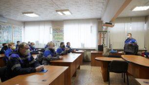 Газпром трансгаз Екатеринбург обучение работников